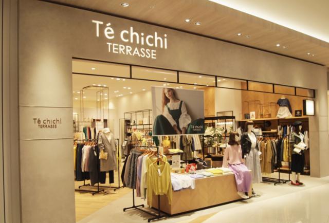 Te chichi TERRASSE イオンモール筑紫野の画像・写真