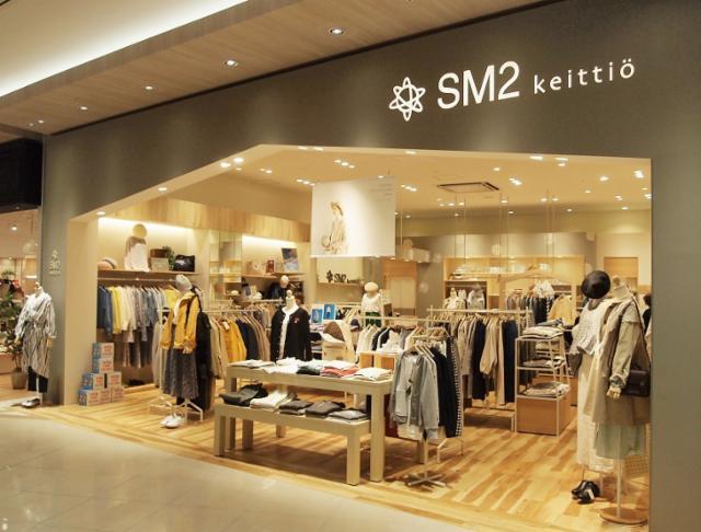 SM2 keittio ゆめシティ新下関の画像・写真