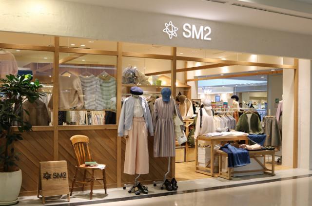 SM2 新越谷ヴァリエの画像・写真