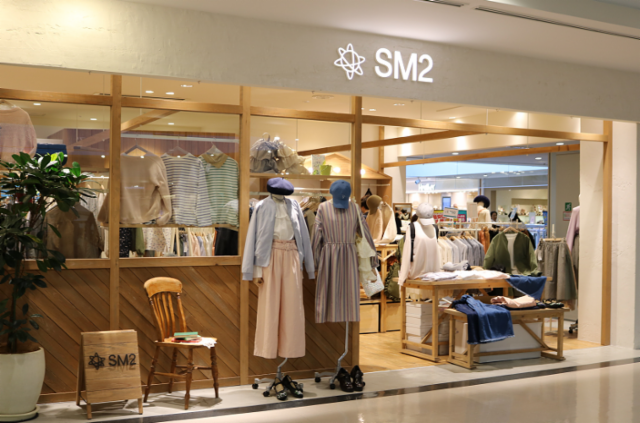 SM2 アミュプラザ長崎の画像・写真