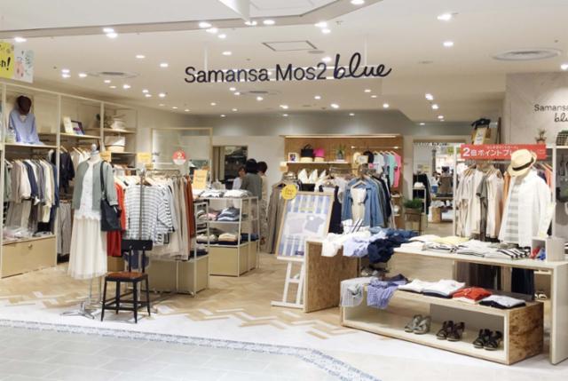 Samansa Mos2 blue ギャラリエアピタ知立の画像・写真