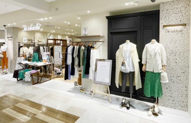 Te chichi 横浜ポルタの画像・写真